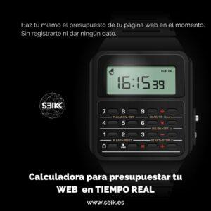 calculadora para presupuestar tu web seik diseño web y redes sociales